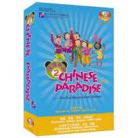汉语乐园2 (英文版) (4CD-ROM) 威德祥 9787900689382 北京语言大学电子音像出版社