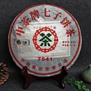 【7片】2011年中茶牌(7541)普洱生茶  357g/片