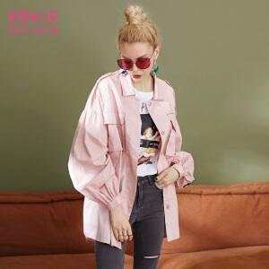 【低至1折起】妖精的口袋春秋款新款chic字母印花长袖衬衫中长款女