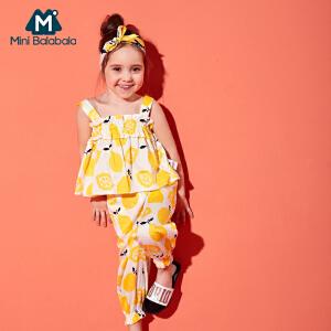 【尾品价:69】迷你巴拉巴拉女童套装2018新款夏季韩版吊带灯笼裤度假时尚套装