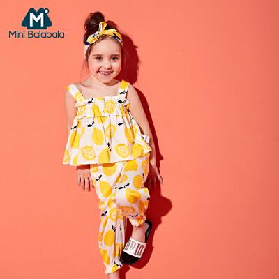 【3折价:60】迷你巴拉巴拉女童套装新款夏季韩版吊带灯笼裤度假时尚套装