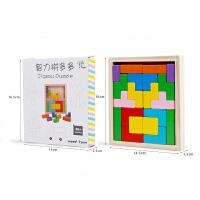 儿童拼图玩具3-4-5-6岁俄罗斯方块男女孩幼儿园积木