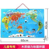 北斗木质磁力地图拼图世界地图 全脑开发儿童图书3-6岁宝宝拼图4-5-7-8岁幼儿书籍益智图书 幼儿园左右脑开发训练书