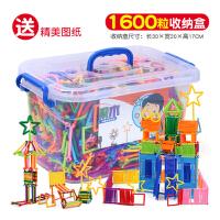 积木玩具拼搭组装儿童益智男童4-6周岁玩具女宝宝小孩子女童