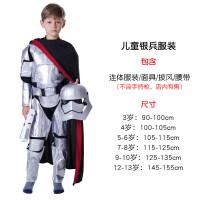 万圣节儿童节星球大战cosplay银兵白兵绝地武士光剑皮革肌肉服装