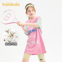 【3件5折价:50】巴拉巴拉女童短袖t恤儿童打底衫夏装大童洋气运动时尚女