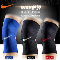 NIKE/耐克 护膝 护踝 运动 篮球 登山 护膝 男女 户外跑步夏季透气足球护膝