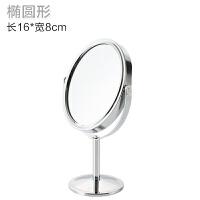欧式双面放大台式旋转美容小镜子 便携随身化妆镜小号高清梳妆镜 椭圆形 55g