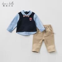 戴维贝拉秋冬装新款男童套装宝宝绅士两件套DB10184