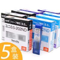 日本UNI三菱自动铅笔芯0.5/0.3/0.7/0.9纳米钻石特硬替芯学生用考试文具3B活动铅笔芯黑色HB/2B/2H进