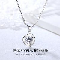 送女友情人节礼物项链女锁骨链S999银吊坠饰品