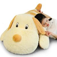 趴趴狗公仔毛绒玩具女生睡觉抱枕可爱女孩布娃娃狗狗韩国玩偶