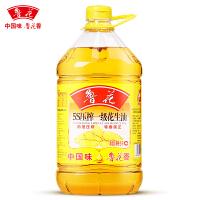鲁花5S压榨一级花生油5L 食用油(赠送500ml自然鲜酱油,新老包装随机发放)