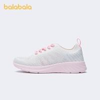 【2件4折价:83.2】巴拉巴拉官方童鞋鞋子儿童女大童运动鞋舒适简约夏季鞋子