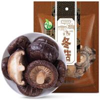 禾煜 冬菇 280g*2袋 古田特产冬菇 小香菇 南北干货特产