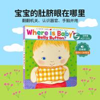 现货 顺丰包邮送音【88选5】Where Is Baby's Belly Button 宝宝的肚脐在哪里 英文原版趣味纸