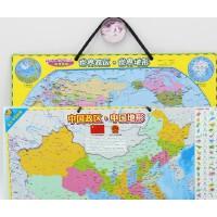 加厚版 中国地图拼图拼板 益智儿童智力拼图立体 大小号磁性世界地图