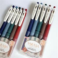 日本ZEBRA斑马JJ15复古色套装 SARASA 暗色手帐笔 按动水笔中性笔