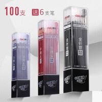 100支得力笔芯0.5黑色子弹头学生用全针管替芯教师用红笔芯桶装办公签字笔芯水笔速干笔芯0.38细碳素中性笔芯