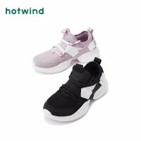 热风女士运动休闲鞋H12W8313