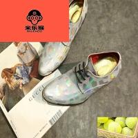 米乐猴 休闲鞋 2017新款时尚新款英伦尖头休闲鞋男士原创绅士模搭配的鞋
