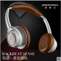 Plantronics/缤特力 BackBeat Sense微信头戴式蓝牙耳机4.0带线控