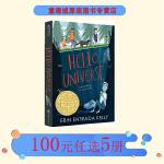 你好宇宙 英文原版小说 Hello,Universe 2018年纽伯瑞金奖 儿童文学插画小说 青少年成长阅读