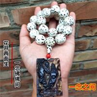 千眼菩提手串佛珠 菩提子千眼手持民族风佛珠男女款星月菩提手链