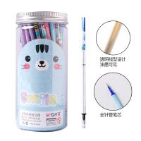 小学生可擦笔笔芯摩魔易擦0.5热可擦晶蓝黑色0.38中性笔替芯