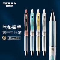 日本ZEBRA斑马速干中性笔气垫软握胶防疲劳可换替芯jjz49按动黑色笔学生用简约透明0.5曲线形签字笔顺滑水笔