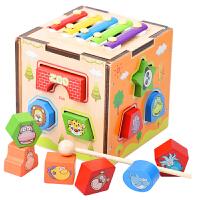 木制早教宝宝幼儿形状配对积木盒孔玩具1-3岁