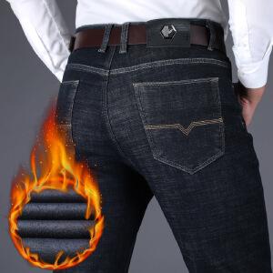 直筒宽松牛仔裤男士弹力中年商务休闲加绒加厚高腰长裤百搭