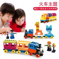 儿童小火车拼插积木男女孩子塑料组装宝宝3-4-6周岁5拼搭玩具