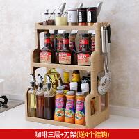 3层 厨房用油瓶酱油瓶醋瓶收纳架 置物架 厨房用品用具小百货