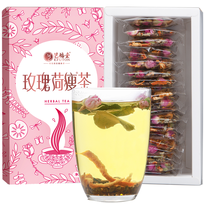 艺福堂花草茶 玫瑰荷瘦茶 组合型花茶 玫瑰干荷叶陈皮 160g 开春尚鲜,喝春茶,重养生,叠加3件8折