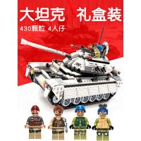 拼装玩具7兼容乐高积木8军事履带式坦克系列装甲车6-12岁男孩子10