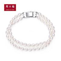 周大福 珠宝时尚气质925银珍珠手链T70800(7寸)>>定价