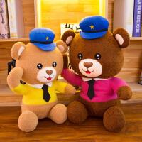 熊布娃娃毛绒玩具女生熊熊公仔玩偶抱抱熊女孩生日礼物送女友