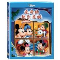 正版 蓝光碟米奇的快乐圣诞儿童电影1080P高清蓝光dvd电影碟片