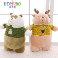 柔软小熊公仔软体小鹿布娃娃毛绒玩具熊猫玩偶儿童礼物