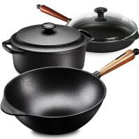 Skeppshult瑞典手工铸铁锅具组合汤锅无油烟 炒锅不粘锅煎锅套装