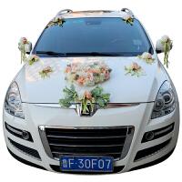 婚车装饰套装结婚仿真玫瑰花车头花布置结婚庆用品