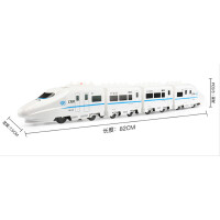 和谐号遥控火车充电动大号高铁动车仿真轨道儿童男孩汽车玩具模型