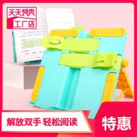 儿童多功能可折叠阅读架读书架韩国创意书夹书桌上桌面金属夹书器立架小学生用便携抬头看书放书神器书本支架