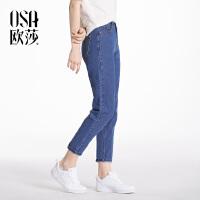 ⑩OSA欧莎2018春装新款 简约  舒适 牛仔裤