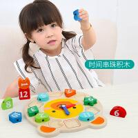 木制儿童智力形状配对婴幼儿积木1数字时钟2-3岁宝宝玩具