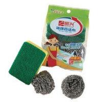 振兴CXM007海绵百洁布钢丝球三件套家用刷锅洗碗清洁球洗锅刷百洁布刚丝球