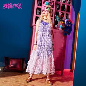 【秒杀价:202】妖精的口袋新款无袖V领纯色吊带a字蕾丝chic连衣裙女