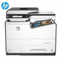 惠普HP打印机一体机 X477/X577 A4彩色喷墨高效秒速级商用办公打印复印扫描传真 X577DW自动双面 无线