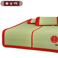 黄古林新郎凉席1.8m床三件套1.5折叠加厚夏天然婚庆用品红色草席